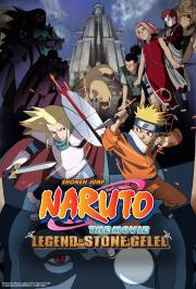 Gekijo-ban Naruto: Daigekitotsu! Maboroshi No Chitei Iseki Dattebayo!